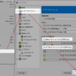 【GIMP】ショートカットキーを変更する方法【設定】