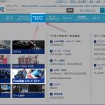 GIMPを快適に使用できるおすすめのパソコン【スペックなど】