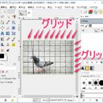 【GIMP】グリッドとは?表示方法・使い方・設定について