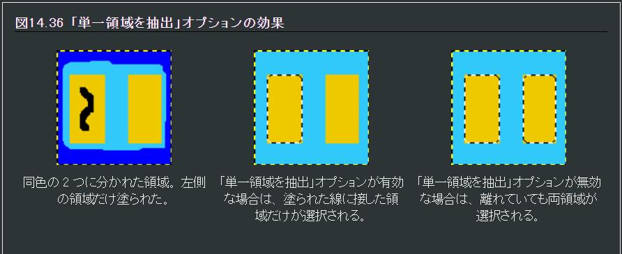 screenshot_211